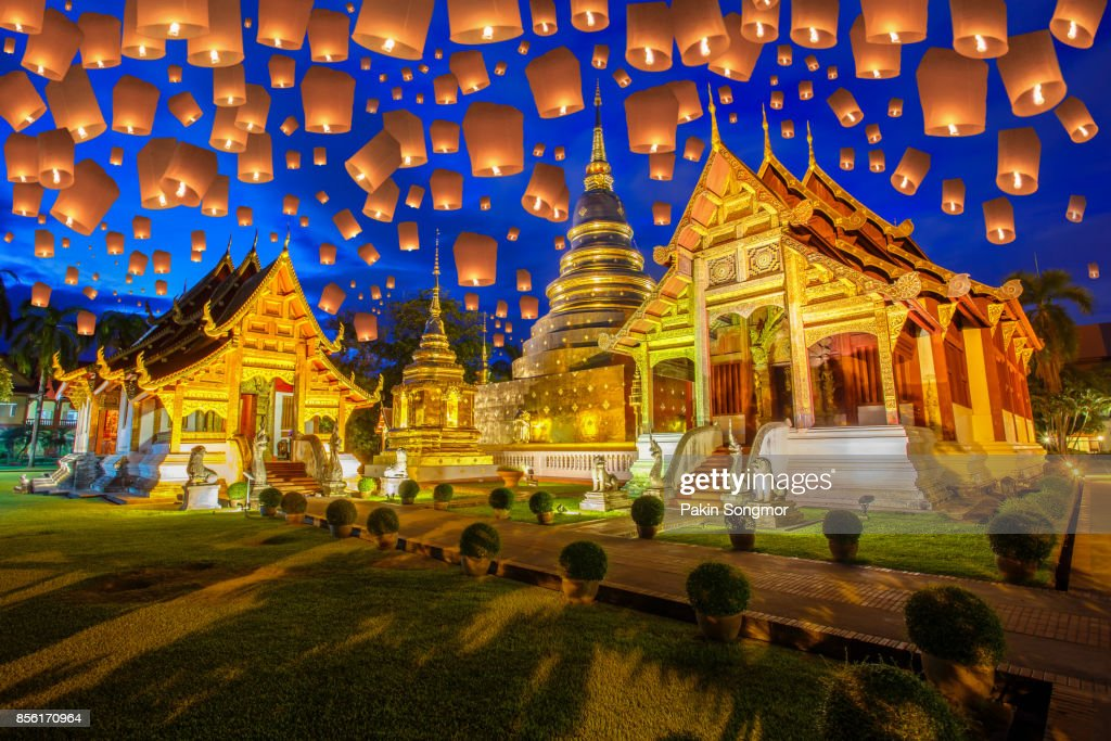Floating lamp in yee peng festival under loy krathong day at Wat Phra Singh, Chiang Mai,Thailand : Stock Photo