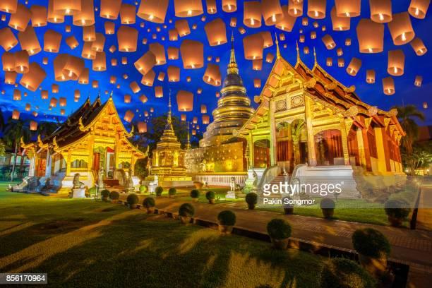 Floating lamp in yee peng festival under loy krathong day at Wat Phra Singh, Chiang Mai,Thailand