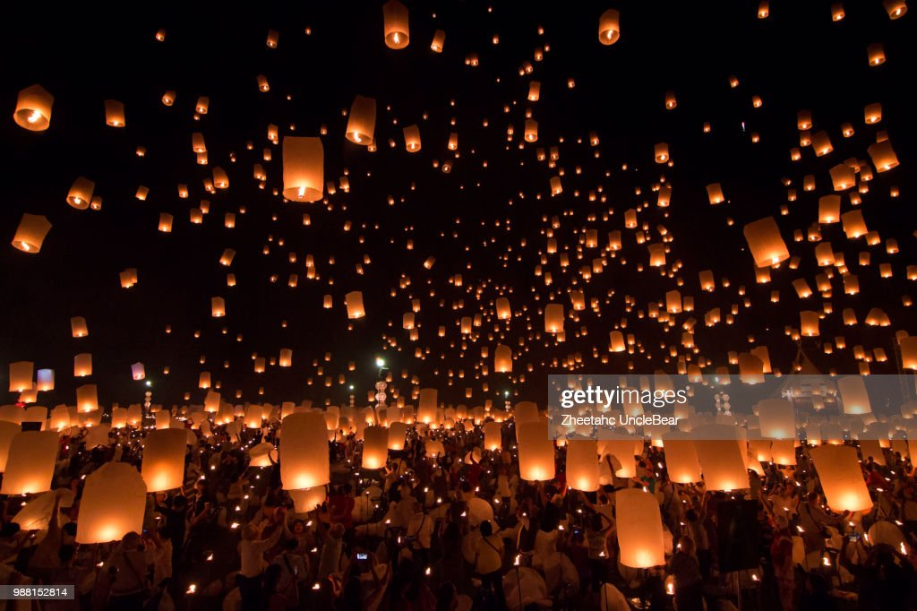 Floating lanterns at Yi Peng Festival in Chiang Mai, Thailand. : Stock Photo