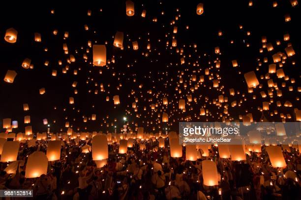 Floating lanterns at Yi Peng Festival in Chiang Mai, Thailand.