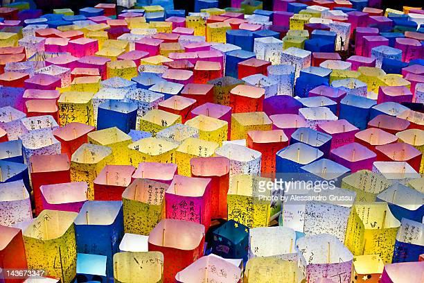 Floating paper lanterns