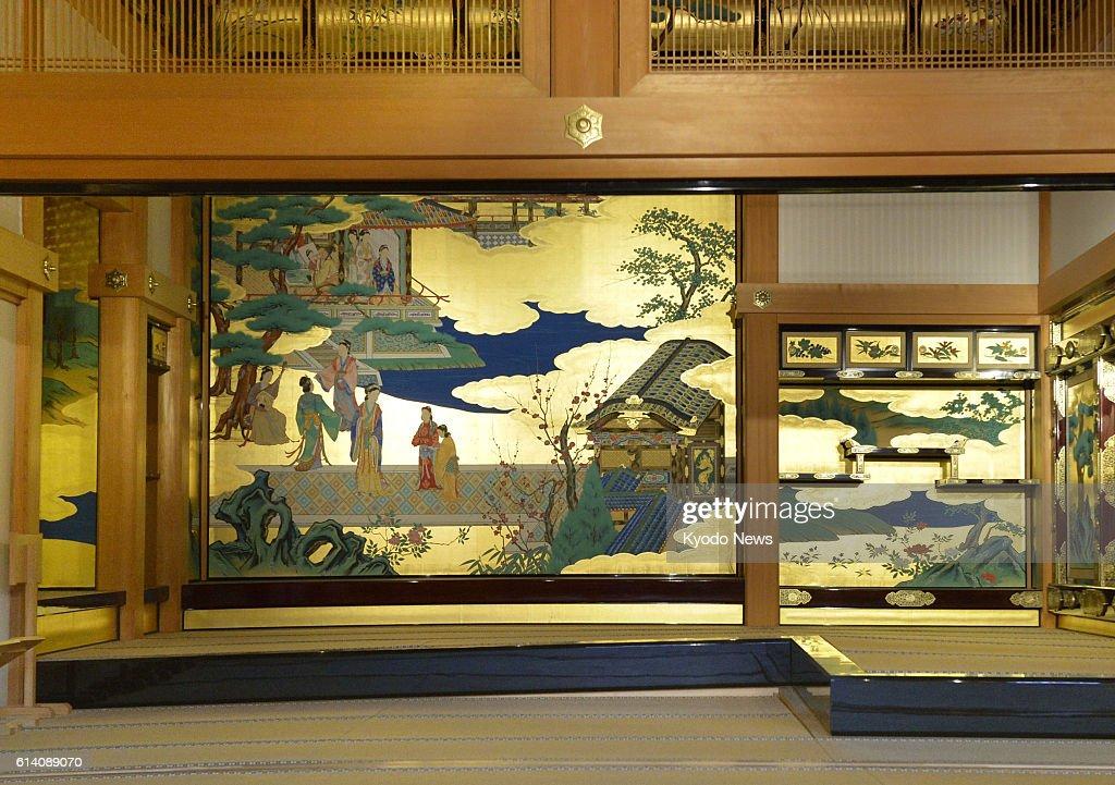 Awesome A Floor Is Seen Dented On The Left Side Inside Kumamoto Castle In  Southwestern Japan On