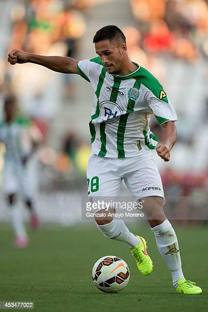 Florin Andone of Cordoba CF controls the ball during the pre season friendly match between Cordoba CF and Raja de Casablanca at El Arcangel stadium...