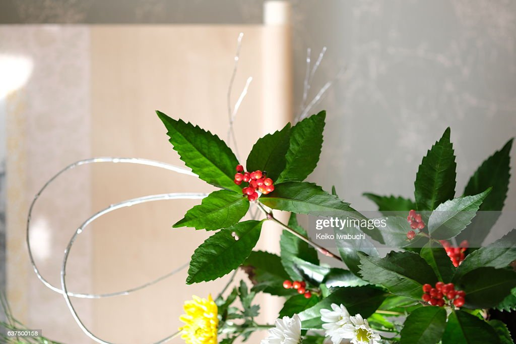 Flower arrangement with Japanese style for new year celebration. : Stock Photo