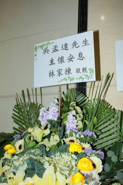 CHN: Ng Man-tat's Memorial Service In Hong Kong