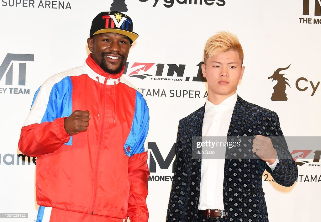 Rizin Fighting Federation Press Conference : ニュース写真