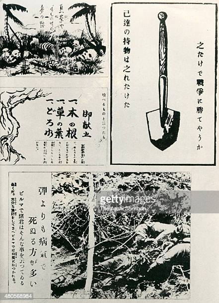 Flyers distributed by the British Army to Imperial Japanese soldiers during the Burma Campaign of the Pacific War is photographed in September 1968...