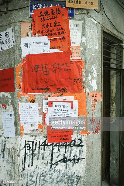 Flyers in Chinese pasted to wall