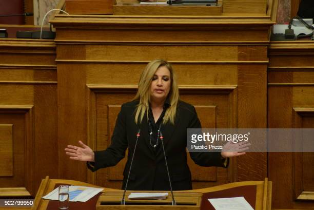 PARLIAMENT ATHENS ATTIKI GREECE Fofi Genimata leader of Democratic coalition during her speech in Hellenic parliament