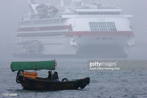 Fog at Victoria Harbour all area a humid maritime airstream has bring foggy weather to the South China coastal waters reported by Hong Kong...