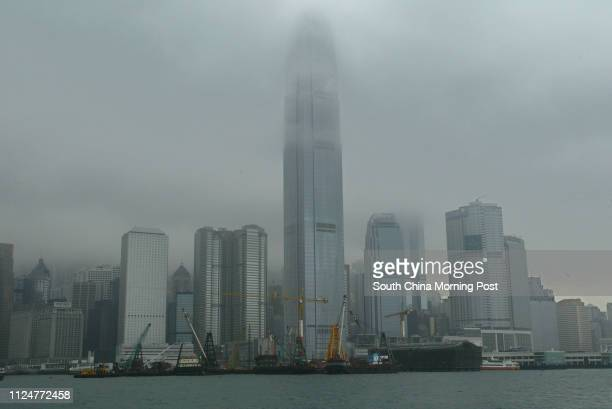 Fog weather under Hong Kong at Central districtThe humid maritime airstream brings fog in China's southern coastal areas 25 February 2005
