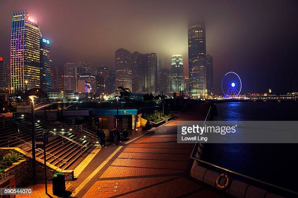 Foggy Night in Central, Hong Kong