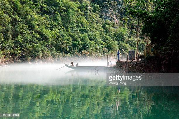 Foggy scenery in the Small Three Gorges The Three Gorges region is a scenic area along the Yangtze River with a total length of approximately 200 km...