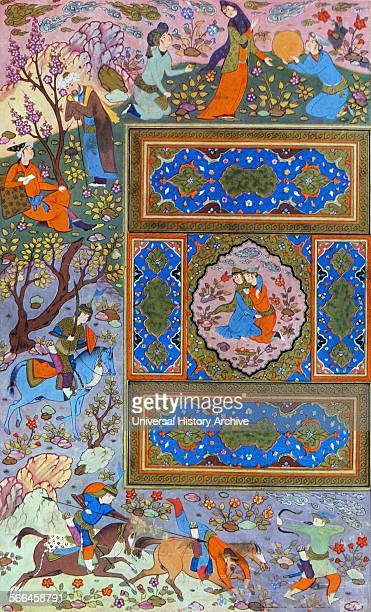 57 Safavid Era Pictures, Photos & Images - Getty Images