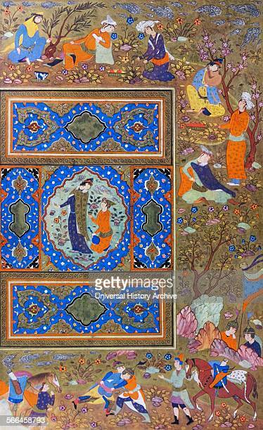 Folio from a persian manuscript depicting a pair of lovers Isfahan Iran Safavid era 15901610 shows court scenes including wrestling