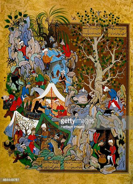 Folio from Haft Awrang by Jami 15391543 Jami was one of the last Sufi poets and one of the greatest of all Persian poets Found in the collection of...