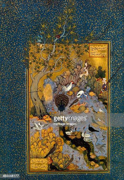 Folio from Mantiq alTayr by Attar c1600 Also known as Farid udDin and Attar of Nishapur Attar was a Persian Sufi poet Found in the collection of the...