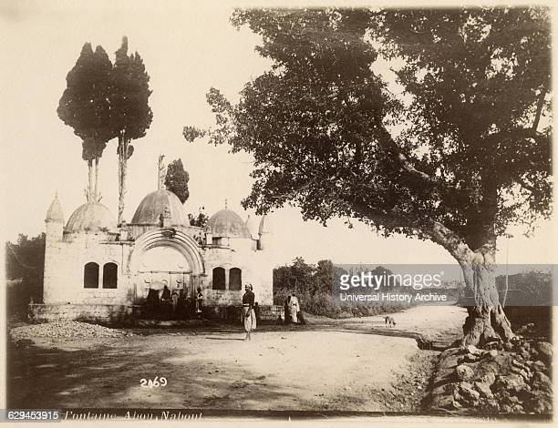 Fontaine Abou Nabout Public Fountain built by Muhammad AbuNabbut Jaffa Palestine Albumen Print circa 1880