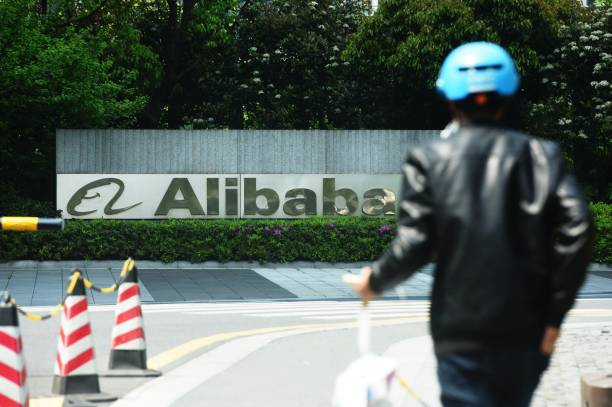 CHN: Alibaba Shenzhen Headquarters