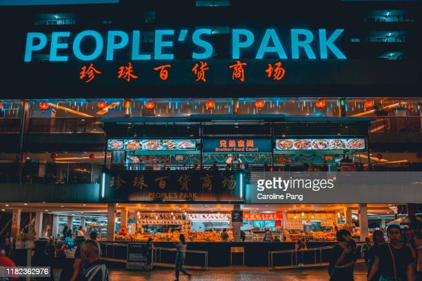 food court and wet market at chinatown, singapore - caroline pang stock pictures, royalty-free photos & images