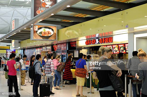 Food Court at Hong Kong International Airport