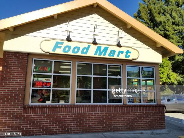 food mart - convenient store stock photos and pictures