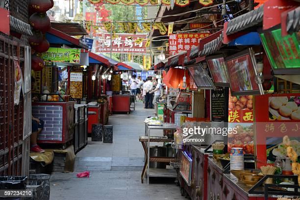 Food street in Xi'an, Shaanxi, China
