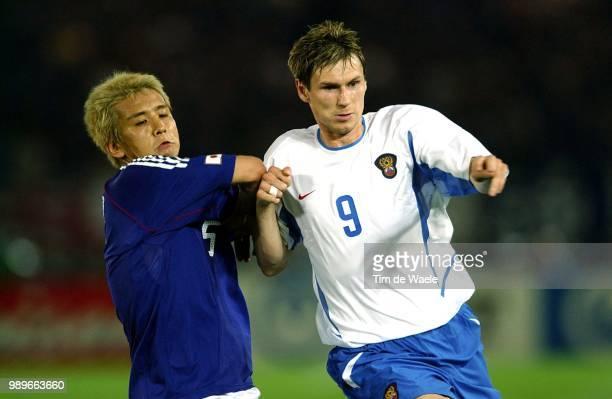 Japan Russia World Cup 2002 /Inamoto Junichi Titov Egor Russie Rusland Japon Copyright Corbis
