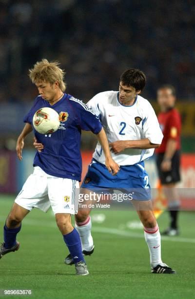 Japan Russia World Cup 2002 /Suzuki Takayuki Kovtun Yuri Russie Rusland Japon Copyright Corbis
