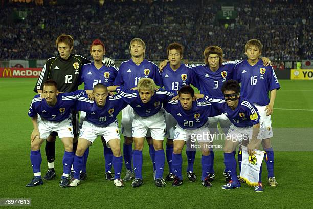 Football 2002 FIFA World Cup Finals Yokohama Japan 9th June 2002 Japan 1 v Russia 0 Japan team group LR back Row Seigo Narazaki Kazuyuki Toda...