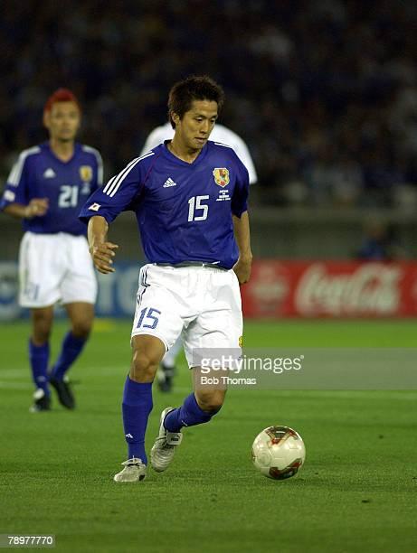 Football 2002 FIFA World Cup Finals Yokohama Japan 9th June 2002 Japan 1 v Russia 0 Takashi Fukunishi Japan