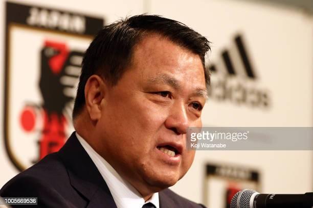 Football Association President KozoTashima attends a press conference on July 26 2018 in Tokyo Japan