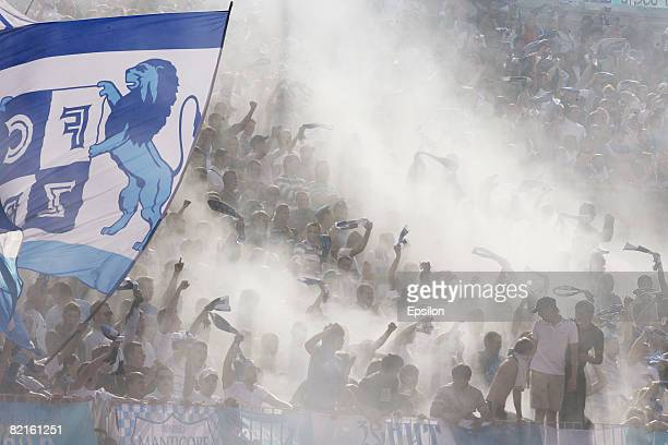 Football fans of FC Zenit, St.Petersburg during the Russian Football League Championship match between FC Zenit, St.Petersburg and FC Moscow, aka FC...