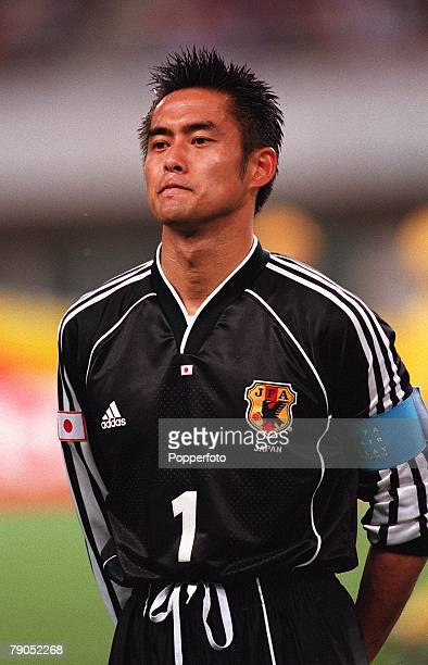 6193f60ce Football FIFA Confederations Cup 2nd June 2001 Niigata Japan Cameroon 0 v  Japan 2 Japan s goalkeeper
