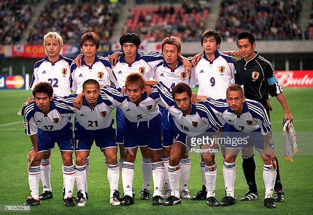 Football FIFA Confederations Cup 2nd June 2001 Niigata Japan Cameroon 0 v Japan 2 The Japan team line up together for a group photograph Back Row LR...
