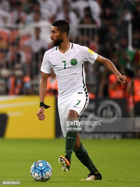 Football Fifa World Cup Russia 2018 / 'rSaudi Arabia Team _ Preview Set 'rSalman AlFaraj