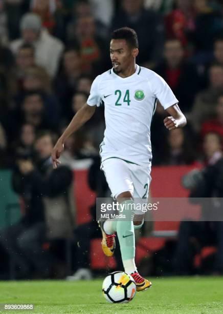 Football Fifa World Cup Russia 2018 / 'rSaudi Arabia Team _ Preview Set 'rSalman AlMoasher