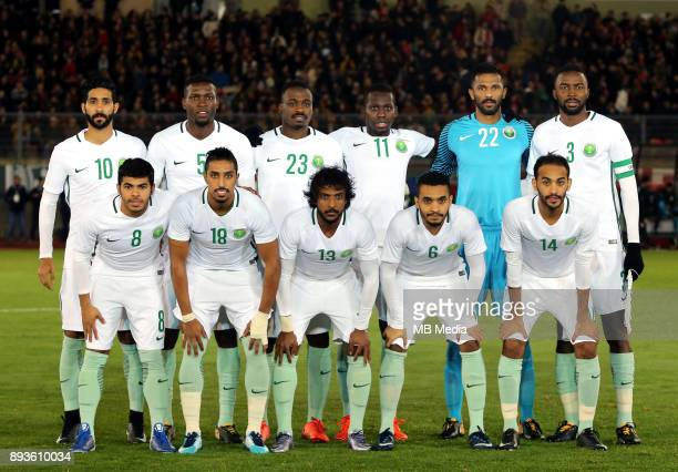 Football Fifa World Cup Russia 2018 / 'rSaudi Arabia Team Group _ Preview Set From the left up 'rHazzaa Al Hazzaa Omar Hawsawi Motaz Hawsawi...