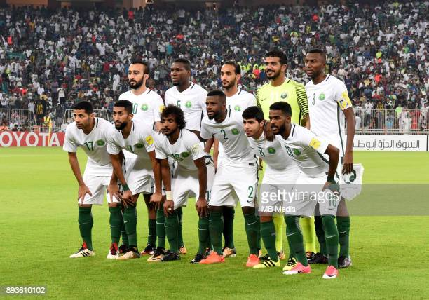 Football Fifa World Cup Russia 2018 / 'rSaudi Arabia Team Group _ Preview Set From the left up 'rMohammad AlSahlawi Omar Hawsawi Abdullah Otayf...