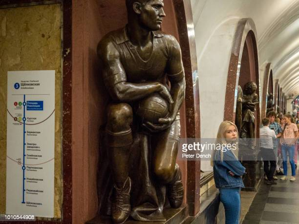 A football themed statue at a Moscow Metro underground station The 21st FIFA World Cup football tournament took place in Russia in 2018 It was the...