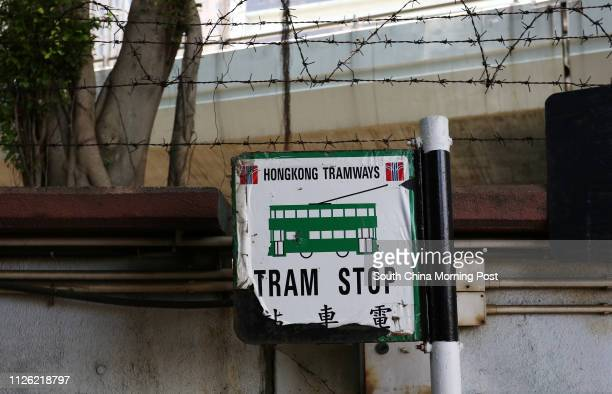 For Hong Kong Tramways 110th anniversary backpage A tram stop signage is seen at Hong Kong Tramways Whitty Street tram depot 09JUL14
