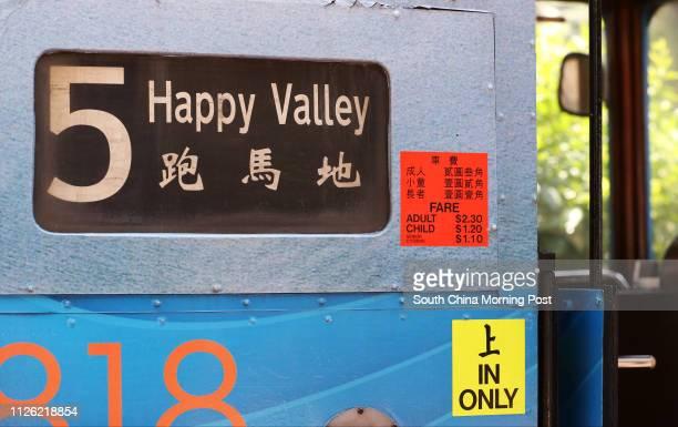 For Hong Kong Tramways 110th anniversary backpage General view of terminus signage on Hong Kong trams 09JUL14