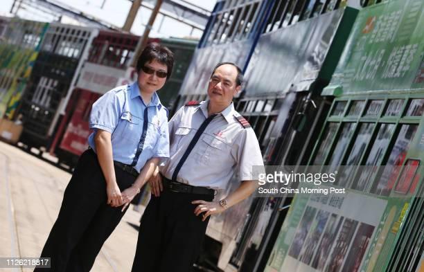 For Hong Kong Tramways 110th anniversary backpage Hong Kong Tramways motorwoman Fung Waikam and motorman Tang Wachak who have 19 and 22 years of...