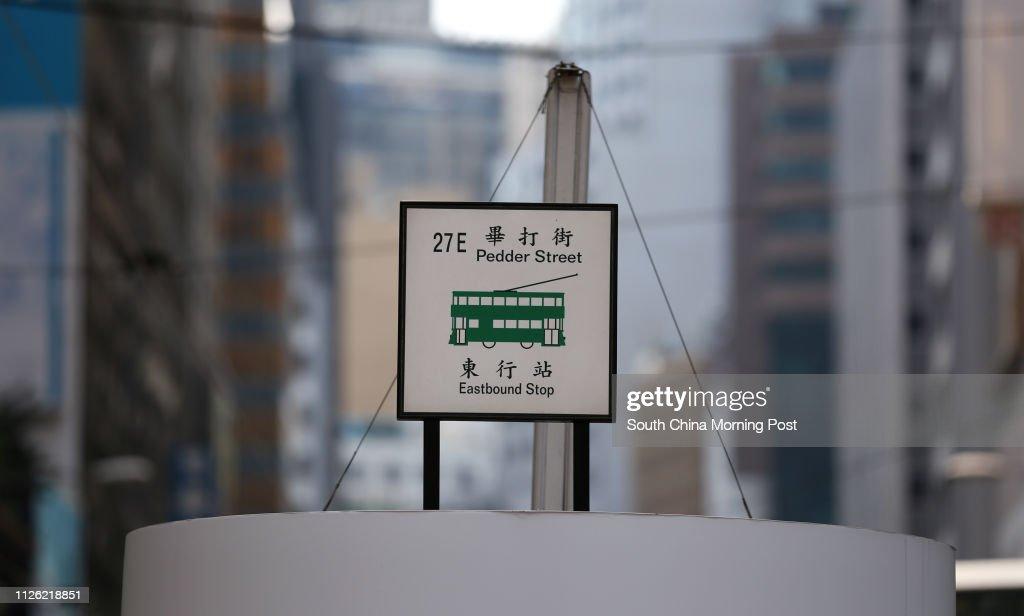 Escort girls in Hong Kong