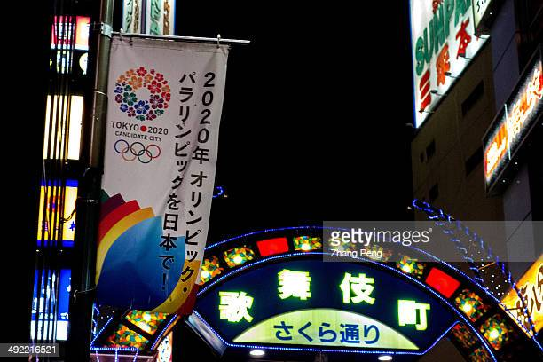 For the 2020 Tokyo Olympic games the government has decided to improve the public security in this area Kabukich is an entertainment and redlight...