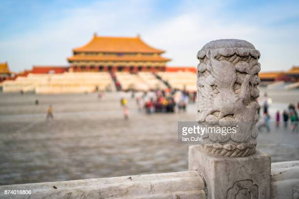 Forbidden City, Beijing, China