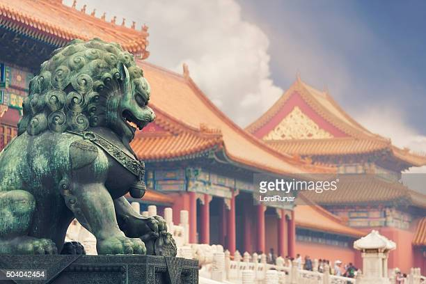 forbidden city, beijing - beijing province stock photos and pictures