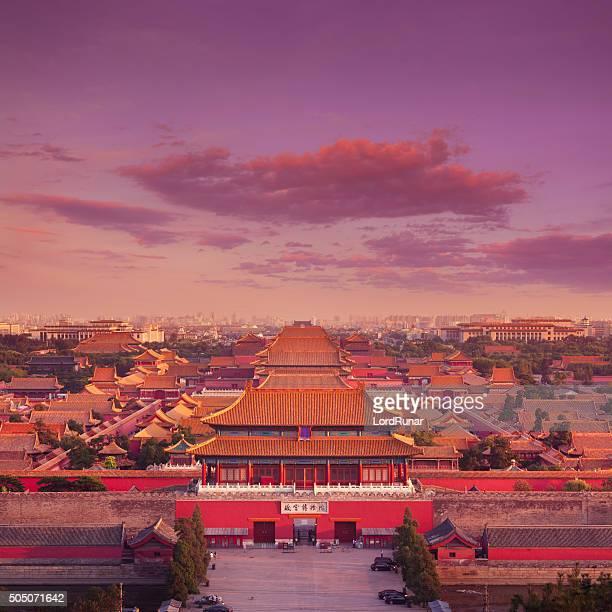 紫禁城、北京 - 天安門広場 ストックフォトと画像