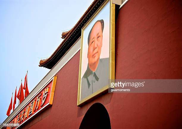 Forbidden City Facade with Mao