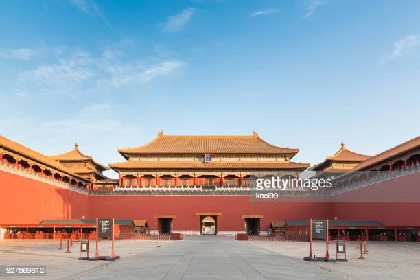 forbidden city front view - square composition stock pictures, royalty-free photos & images
